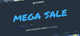 Виртуальный сервер за 1 грн